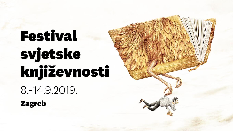 Festival svjetske književnosti 2019 u Hrvatskom glazbenom zavodu